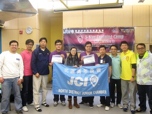 20120225 - 5-Star Training Camp I