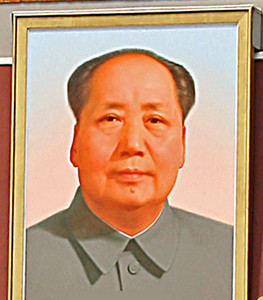 China 2010
