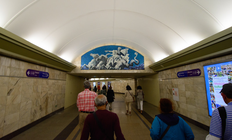 St Petersburg Subway