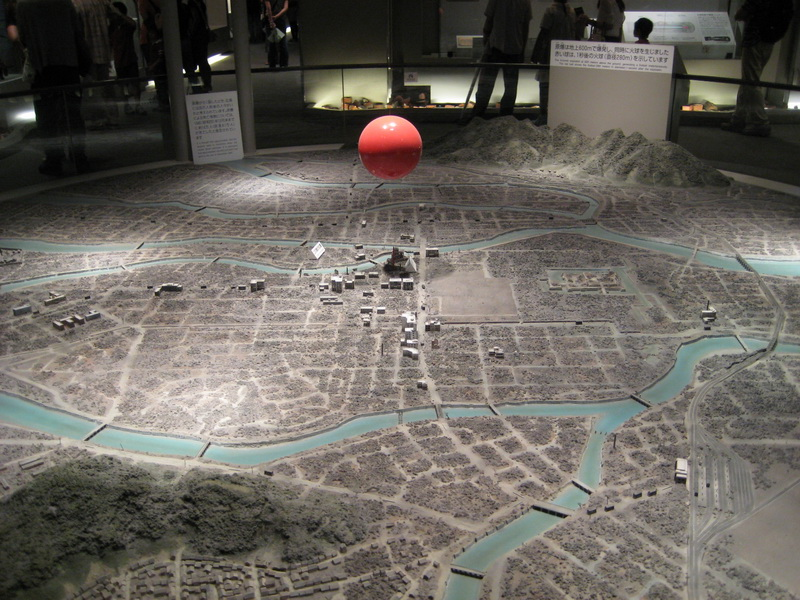 Model of the blast site with the red ball representing the bomb