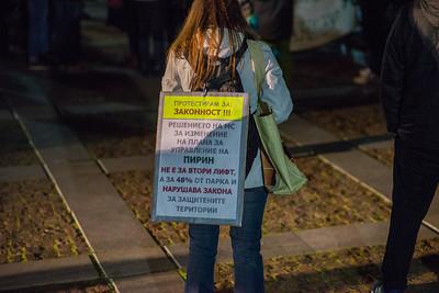 2018-01-11-Protest2-Pirin