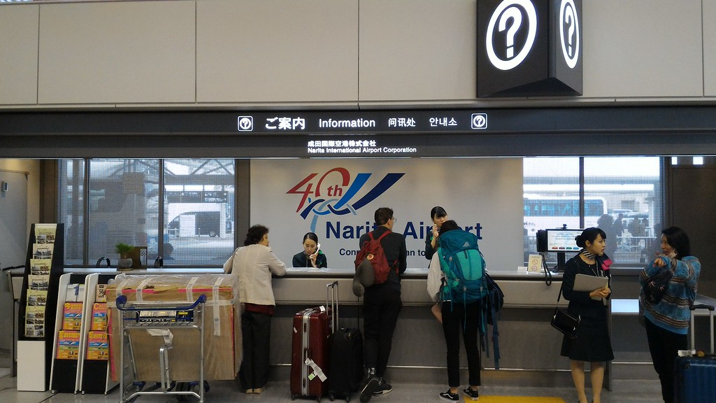 Information counter in arrivals hall