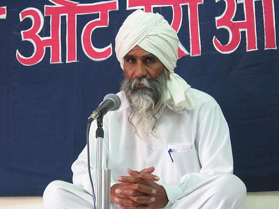 2003 Delhi Program - <br>Sant Sadhu Ram Ji
