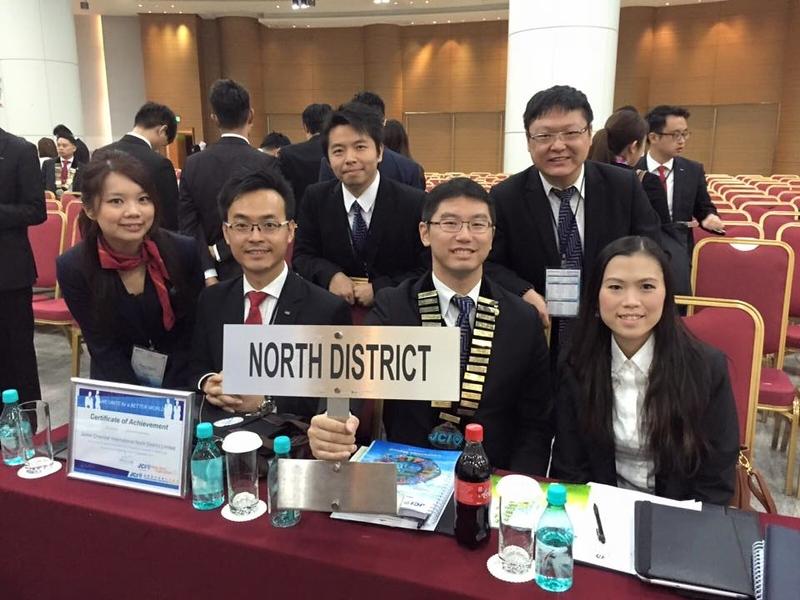 20150912-13 - 國際青年商會50th周年大會