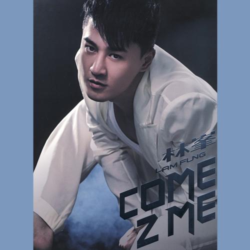 林峰 Come 2 Me