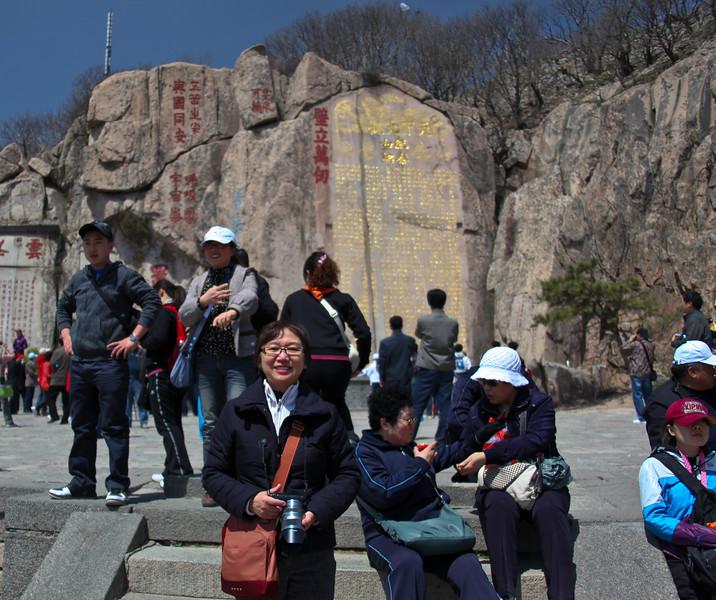 2011 山東省, 清島市 ShanDong Province, TsingTao City (74 of 118).jpg