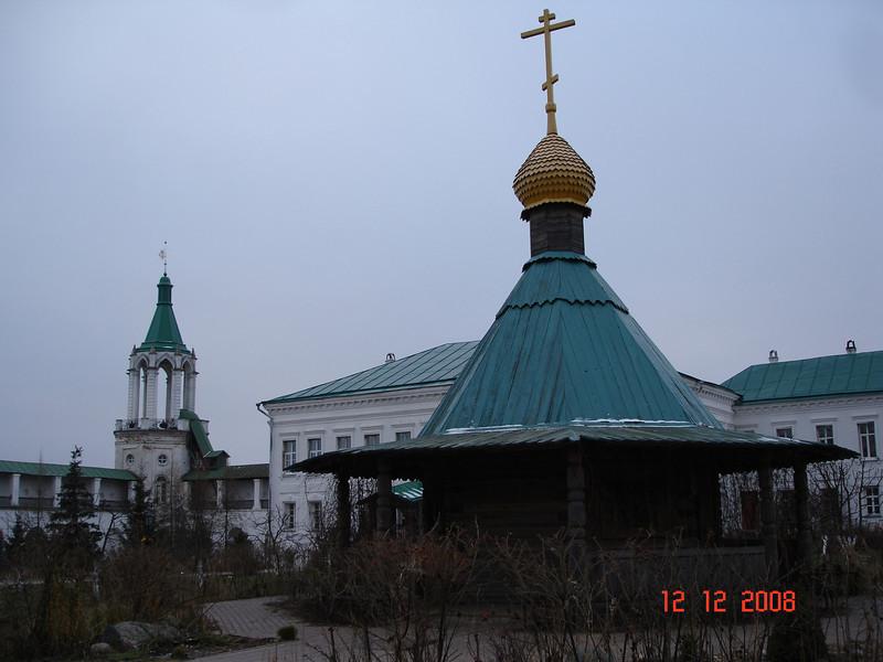 2008-12-12 Экскурсия в В-Новгород Финифть 40.JPG