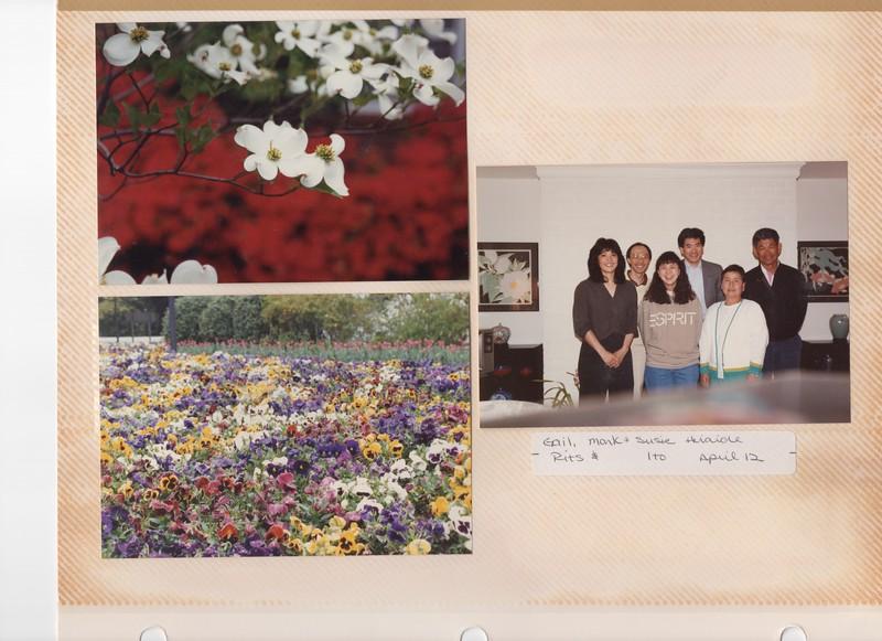 3-31-1991 Cherry 5.jpg
