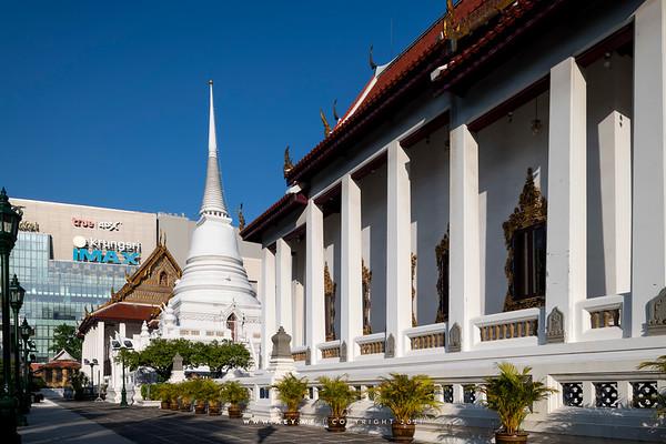Phra Chedi