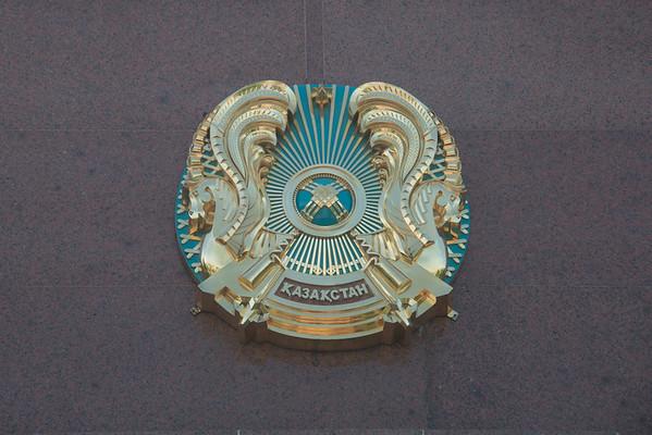 Kazakhstan 2017