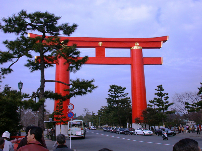 Kyoto (23).JPG