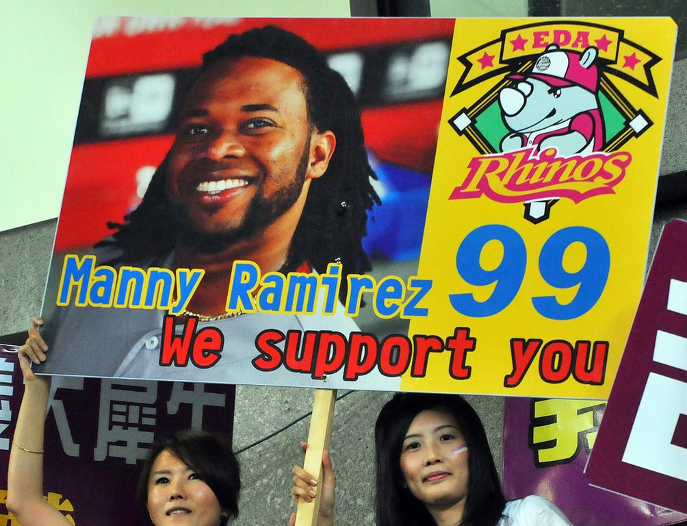 ". <p><b><a href=\'http://deadspin.com/manny-ramirez-continues-to-bring-us-wonderful-highlight-504631593\' target=""_blank\""> 9. Manny Ramirez </a></b> <p> Taiwan baseball fans could care less which drugs he�s currently taking. (unranked) <p> --------------------------------------------    (Mandy Cheng/AFP/Getty Images)"