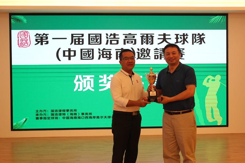 [20191223] 第一届国浩高尔夫球队(海南)邀请赛 (234).JPG