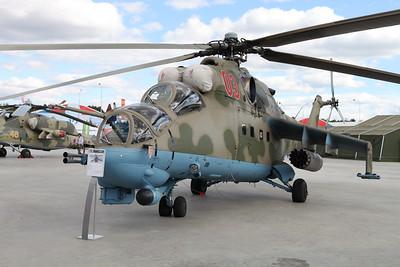 Mi-24P (Russia)