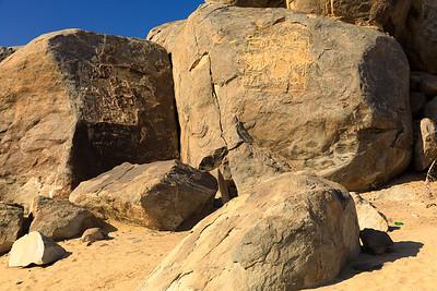 Felsritzungen aus der Zeit der 18. ägyptischen Dynastie