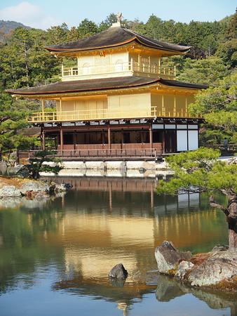 Kyoto 2012