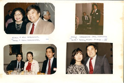 1-28-1989 JACL Installation @ Ft. Myers Officers Club