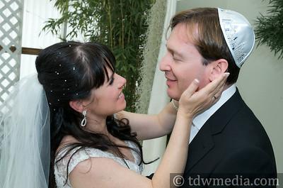 Schrecker Goldrajch Wedding Ceremony