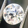 .86 Old European Cut GIA I VS1 39