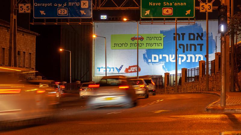 11-04-18 Huge RALBAD Haifa Big (9 of 106).jpg