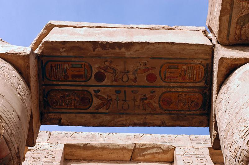 Karnak Temple 01.08.06 0011.jpg