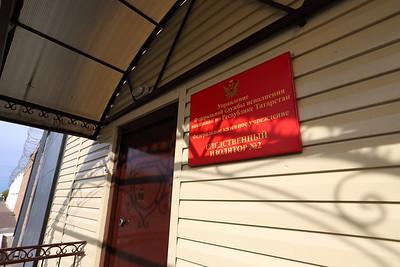 27.09.18 Здание Макарьевской церкви на территории СИЗО-2 ( Михаил Захаров )