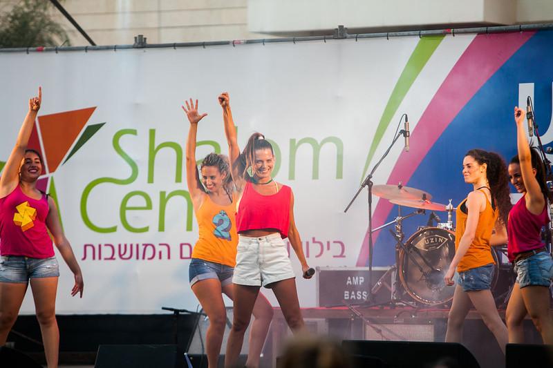 shalom center-931.jpg