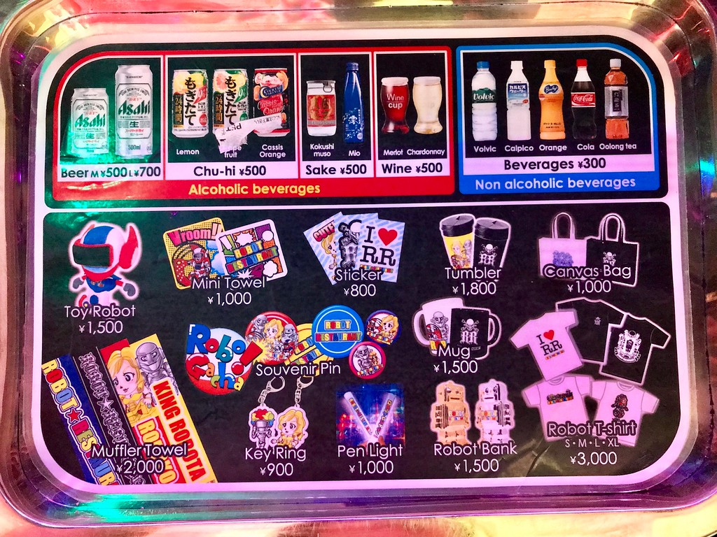 All the overpriced drinks you can purchase, along with the usual tacky souvenirs.