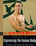 Bruce Lee : The Art of Expressing the Human Body