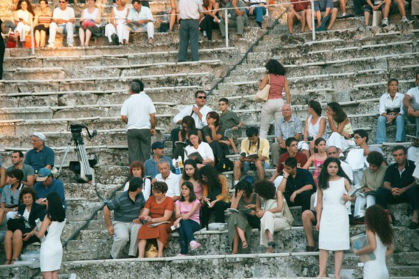 Epidavros - Roll 94584688103