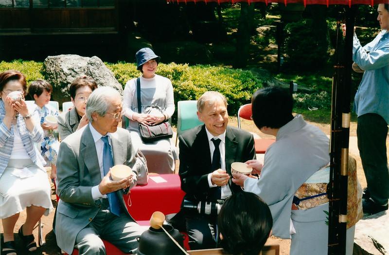2009 Shibuya Tea ceremoni 22.jpg