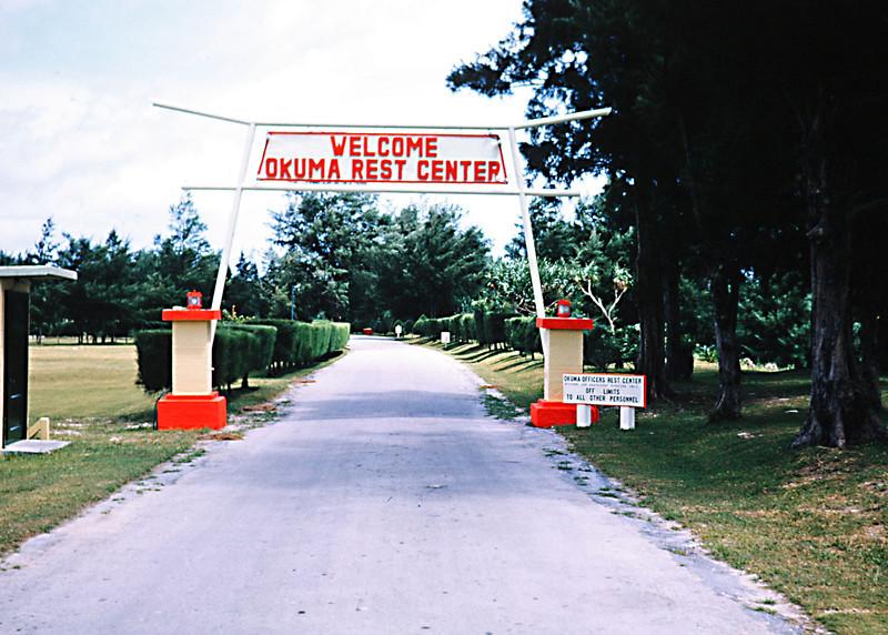 Okuma - Entrance to military rest area
