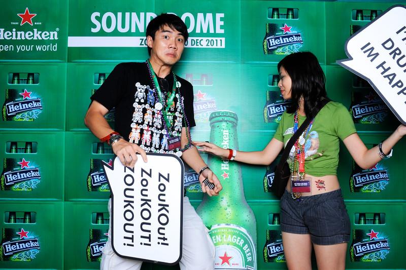 SoundDome 339.jpg