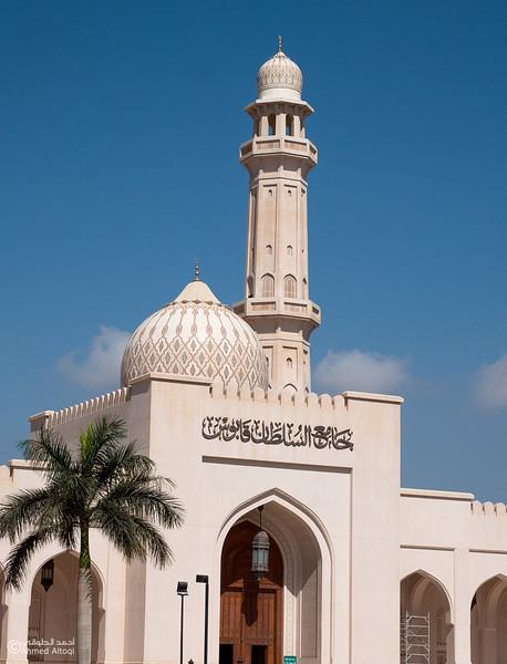 P1099507Dhofar-Sultan Qaboos Mosque-Salalah.jpg