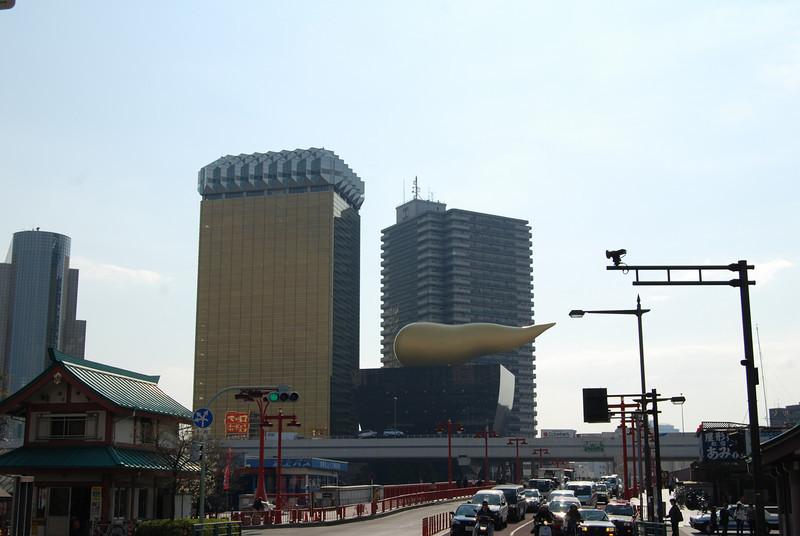 Asahi Flame building