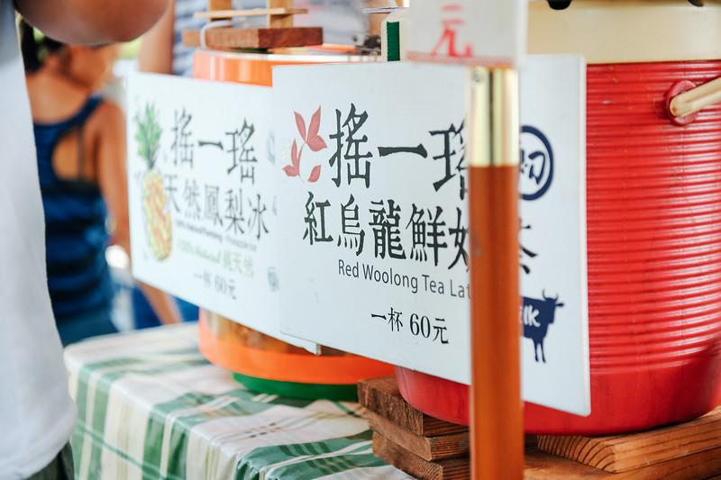 20200822-台東慢時節-勇健餐桌-D2-037.jpg