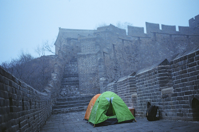 Waking up on the Great Wall of China... Priceless!