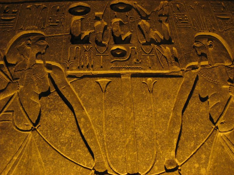 Egypt-472.jpg