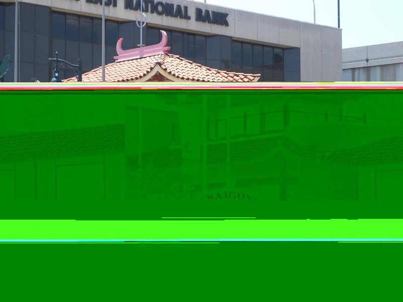 2010-05-20_ParkPeriphery1033.JPG