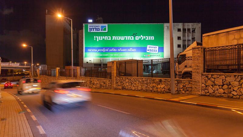 02-18-19-Huge-Gordon-Haifa-Big (20 of 31).jpg