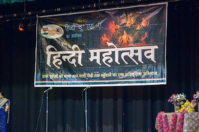 Hindi-02