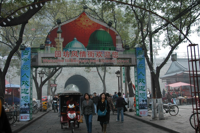 Islamic Street - Xi'an, China