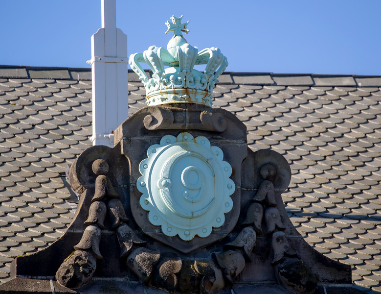 Ornament on the Icelandic Parliament building