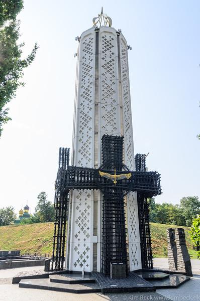 Holodomor Memorial #.jpg