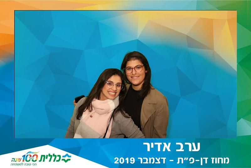 2019-12-18-72307.jpg