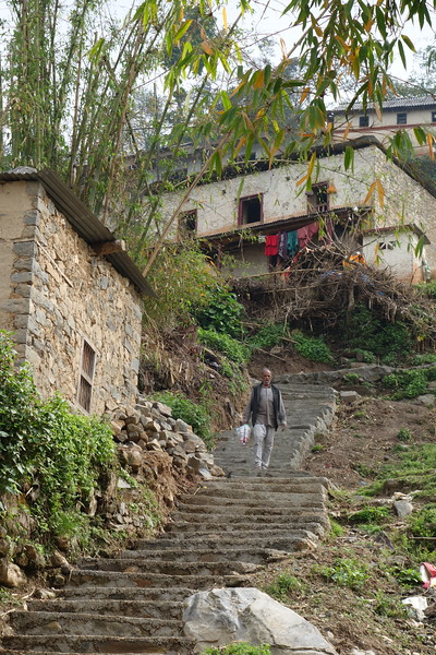 in a village near Nagarkot
