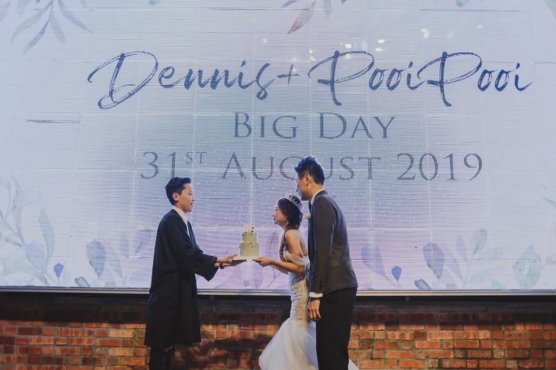 Dennis & Pooi Pooi Banquet-920.jpg