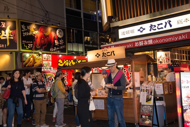 Dotonbori Street Osaka-0532