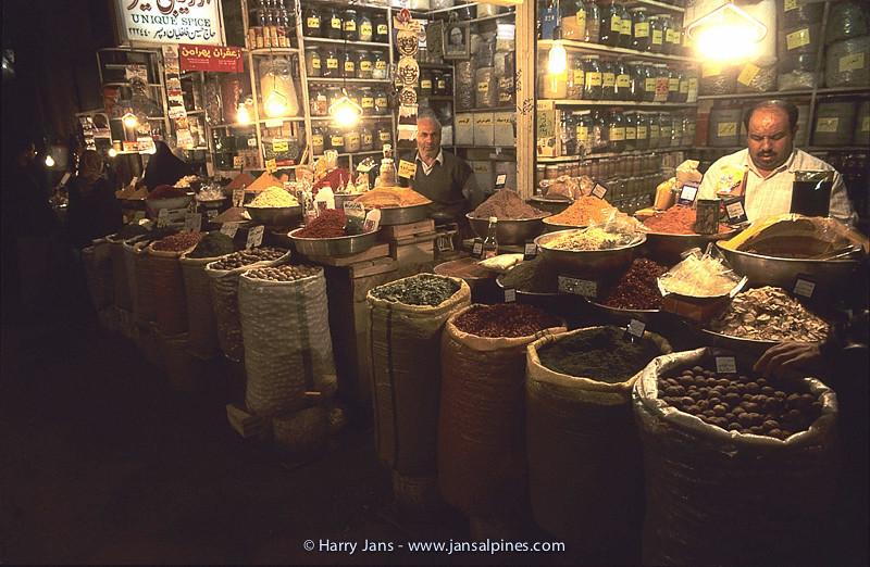 Bazar e Bozorg  in Esfahan