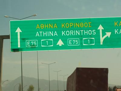 2004.05 - Greece
